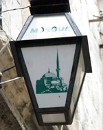 Lantern marking the entrance to the Mosque in Dubrovnik